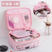 化妝包 多功能大容量化妝包小號化妝袋隨身便攜化妝品收納盒韓國簡約少女 js15141『miss洛羽』