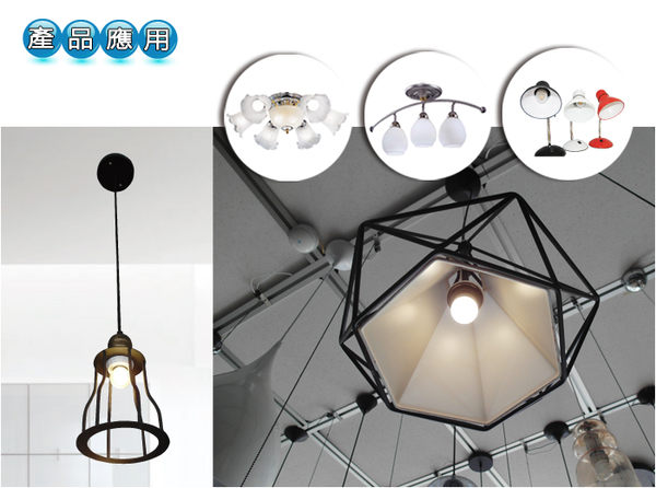 觀自在LED磨砂燈泡E27  0.5W