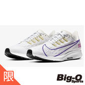 NIKE 耐吉 W AIR ZOOM PEGASUS 36 JDI 運動休閒鞋 慢跑鞋 BV5740101