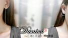 耳環 現貨 韓國 氣質 甜美 金屬感 幾何 不對稱 圓 三角形 流蘇耳環 S92075 Danica 韓系飾品 韓國連線
