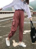 韓版港風bf百搭哈倫休閒褲女怪味少女工裝褲寬鬆顯瘦褲子 青木鋪子