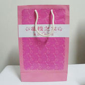 包裝送禮紙袋(粉色-小)【TW00000005】