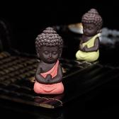 迷你可愛紫砂茶寵小和尚茶寵陶瓷小如來多肉盆擺件飾家居擺件【聚寶屋】