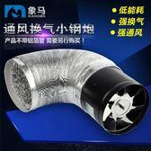 管道風機排氣扇廚房換氣扇6寸排煙機排風扇強力抽風機-交換禮物zg