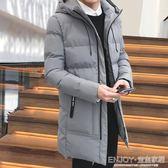 男士外套 冬季棉衣男士中長款韓版外套衣服羽絨棉服潮流冬裝棉襖子 宜室家居