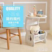 床頭櫃 現代簡約床頭柜儲物柜客廳茶幾臥室歐式床頭柜小圓桌 QQ4674『優童屋』