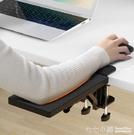 電腦手托架辦公桌用滑鼠墊護腕托免打孔手臂...