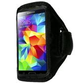 Samsung Galaxy S5 路跑運動臂套Samsung Galaxy S 5運動臂帶 手機Galaxy S5 16Gb 32Gb運動臂袋 保護套