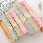 ◄ 生活家精品 ►【P593】北歐風竹纖維抹布(小) 吸水 洗碗巾 廚房 擦手巾 洗碗布 家用 不沾油
