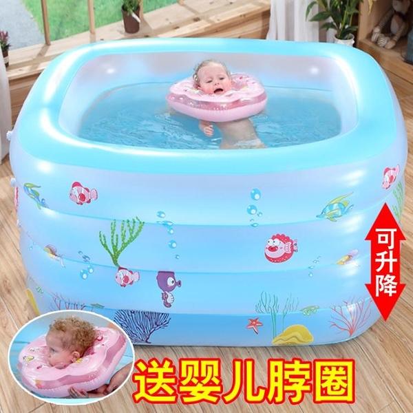 新生嬰兒游泳池家用充氣幼兒童加厚保溫可折疊浴缸寶寶室內洗澡桶 JUST M