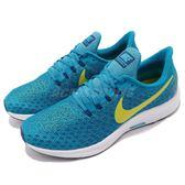 Nike 慢跑鞋 Air Zoom Pegasus 35 藍 黃 飛馬 透氣工程網面 氣墊避震 男鞋【PUMP306】 942851-400