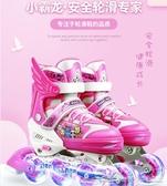 小霸龍溜冰鞋兒童初學者全套裝旱冰輪滑鞋男童女童小孩直排輪可調YYJ(速度出貨)