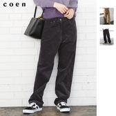 上班族 套裝 彈性 燈心絨 高腰寬褲 多口袋 現貨 免運費 日本品牌【coen】