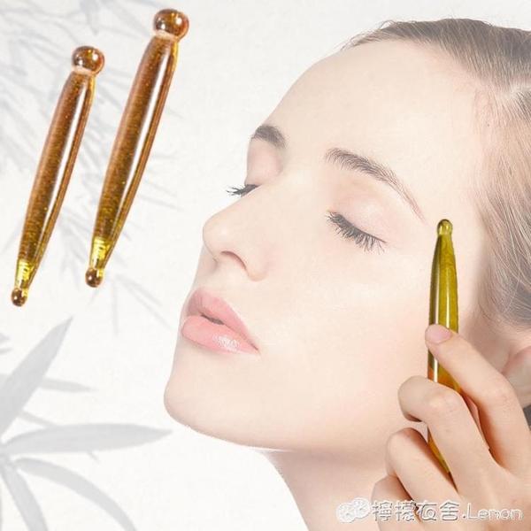 按摩棒 樹脂點穴棒蜜蠟刮痧撥筋棒眼部臉部頸部通用經絡面部刮痧板按摩板 檸檬衣舍