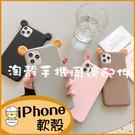 (附掛繩) iPhone手機殼 i6sPlus保護套 iPhone8軟殼 i7 iX i11 Promax立體耳朵兔iPhoneXSmax 可愛熊