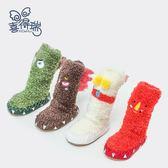 寶寶地板襪防滑加厚保暖學步鞋襪