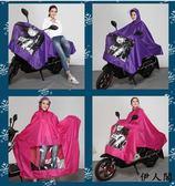 時尚騎行加大加厚摩托車男單人雨披