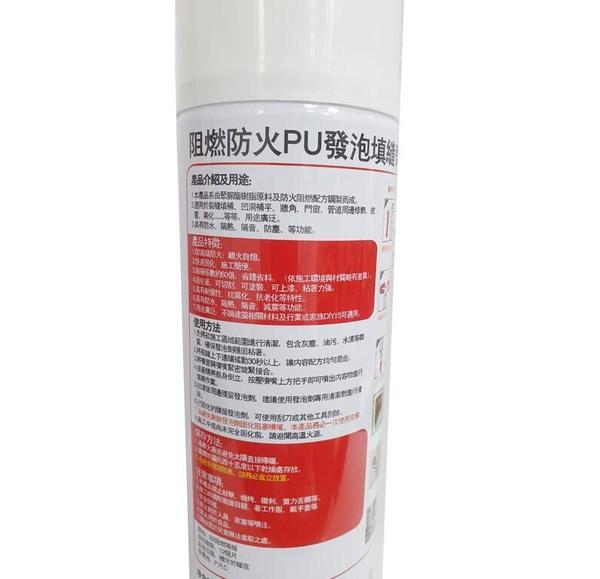 750ml LUSH 防火型 PU發泡填縫劑 阻燃 防火 PUF 填縫 發泡劑 B2防火隔音 LUSH 樹牌另500ml