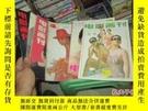二手書博民逛書店電影畫刊1990年第1.2.3.4.5.6.7.8.9.10期10本合售罕見56-3Y20079 出版1