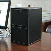 美尚 創意皮革CD收納盒 二抽屜式DVD碟片整理櫃 高檔桌面儲物箱WD  電購3C