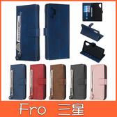 三星 Note10 Note10+ 拉鍊磁扣皮套 手機皮套 掀蓋殼 錢包皮套 插卡 支架 保護套
