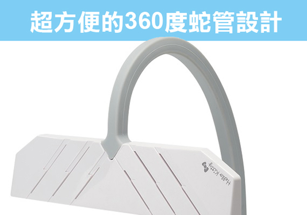 ★Anbao安寶★Hello Kitty LED護眼檯燈(白色) AB-7755A