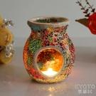 蠟燭香薰燈擺件兩用玻璃馬賽克燭臺精油燈油爐香薰燈香薰爐香薰爐 京都3C