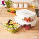 日式便當盒保鮮玻璃飯盒微波爐上班族帶蓋長方形保鮮碗 LR9039【Sweet家居】