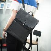 後背包 學院風PU皮雙肩包 韓版復古學生書包【非凡上品】j651