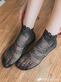5雙裝 蕾絲襪子女網紗夏季薄款文竹鏤空網眼透氣女士松口短筒棉襪 檸檬衣舍
