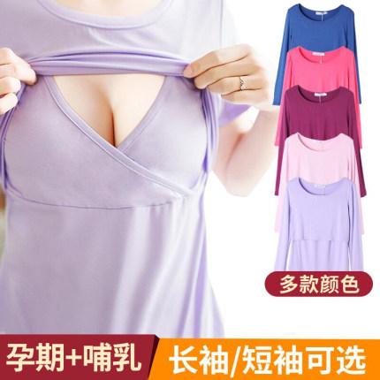 哺乳背心 孕婦吊帶內衣 防走光喂奶衣 哺乳上衣 孕產婦打底衫