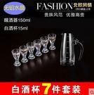 新品水晶玻璃茅台杯白酒杯烈酒杯帶腳一口杯...