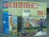 【書寶二手書T2/少年童書_PPR】小牛頓_186~190期間_共5本合售_世界大地震等