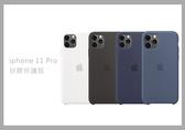 Apple 原廠 iPhone 11 Pro Silicone Case 矽膠保護殼 (台灣公司貨)