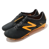 【三折特賣】New Balance 足球鞋 Furon 黑 橘 偏硬草地 男鞋 NB 數量稀少【ACS】 MSFURFBID