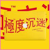 Macbook筆電貼紙 電腦保護膜 MacBook外殼貼膜 air13寸貼紙 機身貼紙 個性創意 e起購