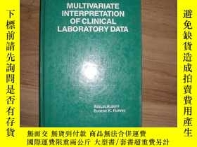 二手書博民逛書店MULTIVARLATE罕見INTERPRETATION OF