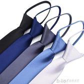 懶人領帶男士韓版 拉鍊6CM商務新郎結婚易拉得窄版細黑色領帶學生 溫暖享家