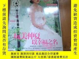 二手書博民逛書店時尚新娘COSMOPOLITAN罕見Bride 2011年7月Y