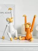北歐ins  木質猴子擺件臥室桌面家居裝飾品可愛卡通懸掛小擺設開春特惠