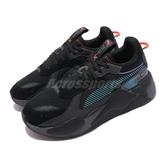 【六折特賣】Puma 休閒鞋 RS-X BladeRunner 黑 灰 男鞋 女鞋 運動鞋 老爹鞋 【ACS】 36996701
