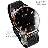 LOVME 米蘭格調 簡約時尚腕錶 男錶 不鏽鋼錶帶 黑x玫瑰金電鍍 VM3012M-43-341