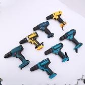 家用工業級鋰電池無刷電動螺絲刀手電鑚工具無刷電鑚充電手鑚 快速出貨
