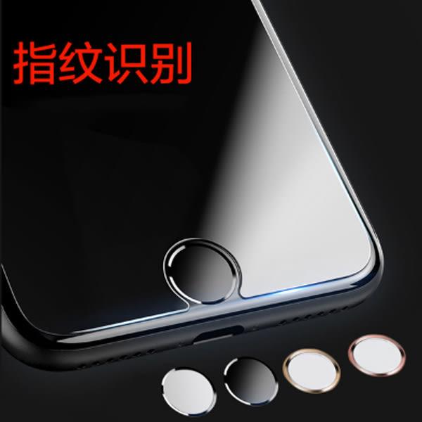 [24hr-現貨快出] 玫瑰金iphone 6s plus i5 5S ipad air2 HOME保護貼 按鍵貼 指紋識別 home 貼