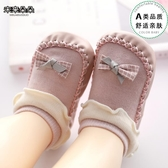 兒童地板襪-2雙地板襪兒童春夏秋薄款早教防滑襪套嬰兒純棉學步襪可愛花邊鞋襪  提拉米蘇