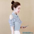 泡泡袖上衣 短袖T恤女一字領上衣2021夏天新款韓版遮肚子洋氣百搭漏肩雪紡衫 快速出貨