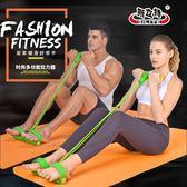 全館免運八折促銷-仰臥起坐拉力器男女瘦腰練腹肌多功能家用健身器材四管腳蹬拉力繩