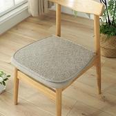 日式簡約純色冰絲藤涼席椅子坐墊夏季餐椅墊馬蹄形寵物墊 創意空間