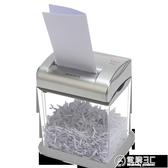 桌面型迷你碎紙機電動辦公文件廢紙粉碎機小型家用便攜粹紙機碎照片大功率強力快速WD 電購3C