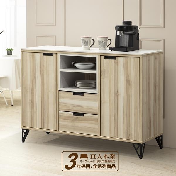 日本直人木業-STABLE北美原木精密陶板121公分廚櫃